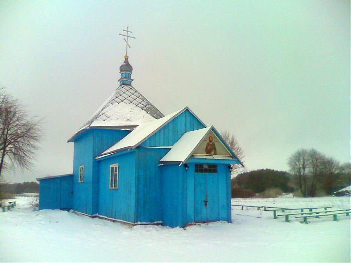 Вербка монастир