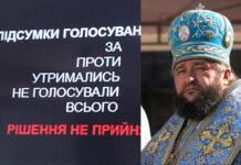 Звернення Архієпископа Володимира