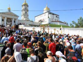 Міжнародний Хресний хід до Почаїва