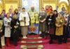 Церковні нагороди матушкам Ковеля