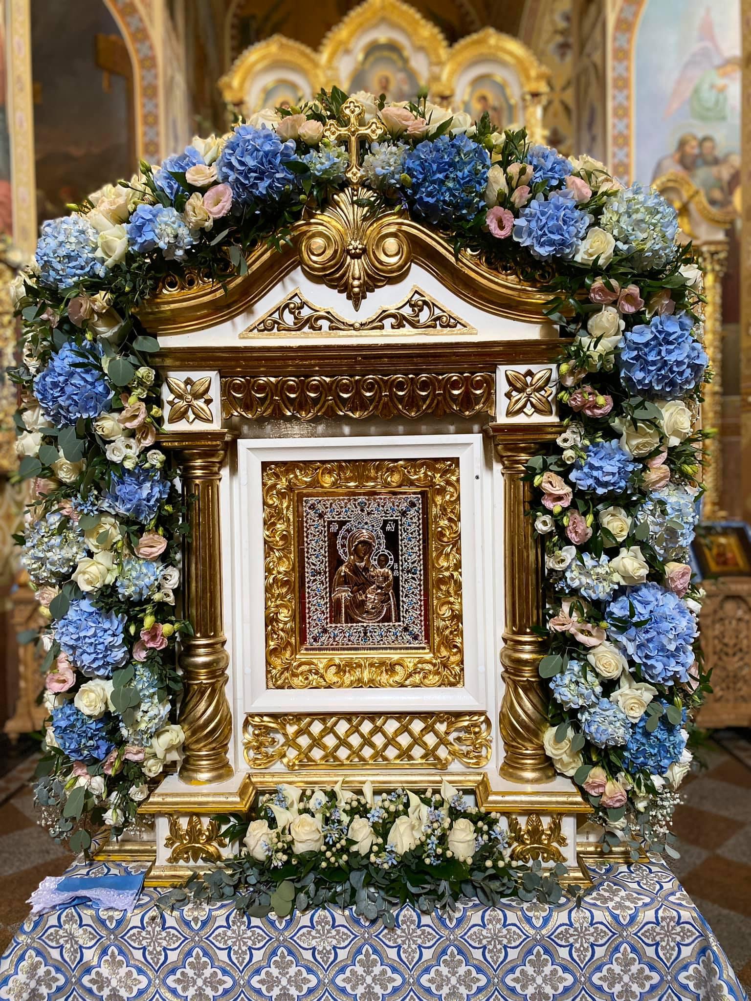 Повнота Української Православної Церкви вшановує Зимненську ікону