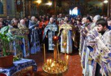 Гірники. Сповідь духовенства