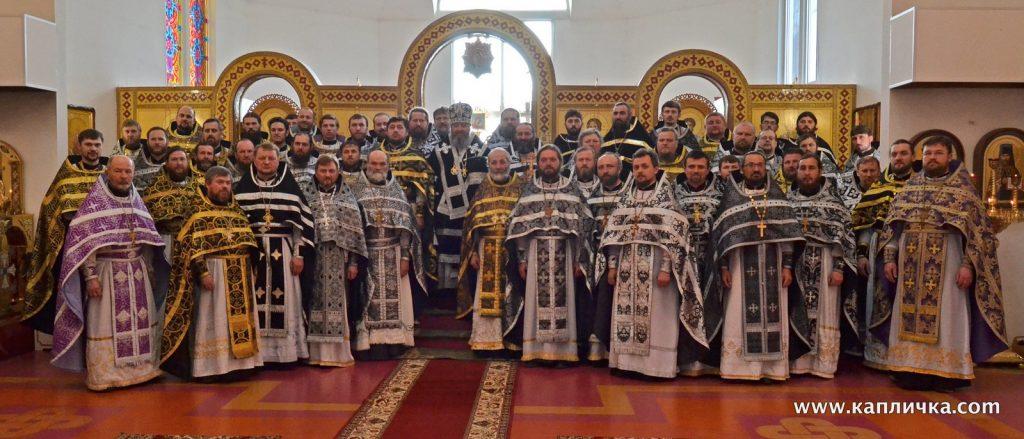 Ковель Сповідь священиків