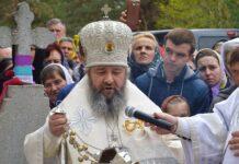 Сороковини митрополита Ніфонта