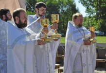 Вербка, сповідь духовенства