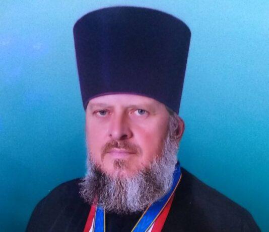 Олексій Никитюк